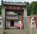Lingshan temple.jpg