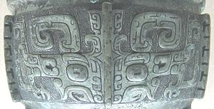 Taotie - Taotie on a ding bronze vessel from late Shang era