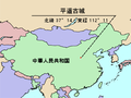 LocMap of WH Ancient City of Ping Yao.png