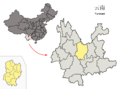 Location of Chuxiong Prefecture within Yunnan (China).png