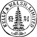 Logo of Kelly & Walsh, Limited.jpg