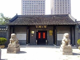 Yancheng Prefecture-level city in Jiangsu, Peoples Republic of China