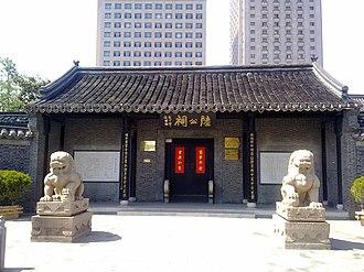 Yancheng - Yancheng