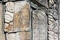 Lubraniec cmentarz zydowski-4.jpg