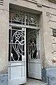 Lviv Martovycha 5 SAM 2426 46-101-1004.JPG