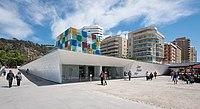 Málaga Centre Pompidou.20150418.jpg