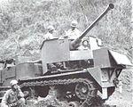 M3-halftrack-Bofors-40mm-gun-208thAAABtn-SW-Pacific-May-1945-usasc-1.jpg