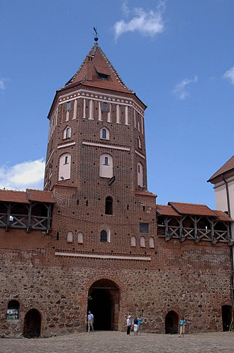 Mir Castle Complex - View from the courtyard