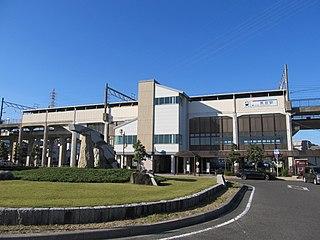 Kurozasa Station Railway station in Miyoshi, Aichi Prefecture, Japan