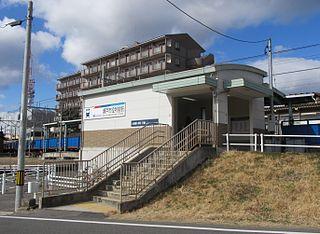 Seto-Shiyakusho-mae Station Railway station in Seto, Aichi Prefecture, Japan