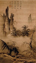 Ma yuan painter wikipedia for Dynasty mural works