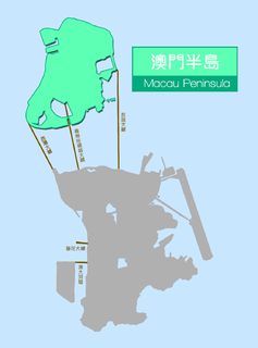 Macau Peninsula the most populous and historic part of Macau, with an area of 8.5 km²; geographically connected to Guangdong province at the northeast through an isthmus 200 m wide