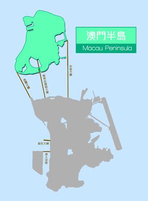 Macau Peninsula - Image: Macau peninsula 2015
