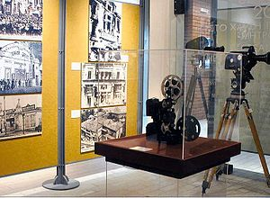 Cinema Museum of Thessaloniki - Image: Macedonian Museums 82 Kinhmatografou Thessalonikhs 364
