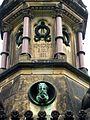 Magdeburg Kriegerdenkmal 1870-71 Detail Kopf Friedrich III.jpg