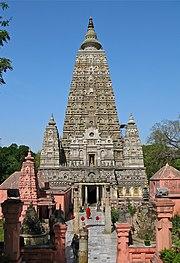 Mahabodhi Temple Bodh Gaya Bihar India