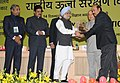 Manmohan Singh presented the National Energy Conservation Awards, at the National Energy Conservation Day function, in New Delhi. The Union Power Minister, Shri Sushil Kumar Shinde and the Minister of State for Power.jpg