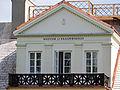 Manor of Kraszewski family in Romanów - 03.jpg