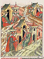 Manuel I Komnenos, Alexios II Komnenos, Andronikos I Komnenos.jpg