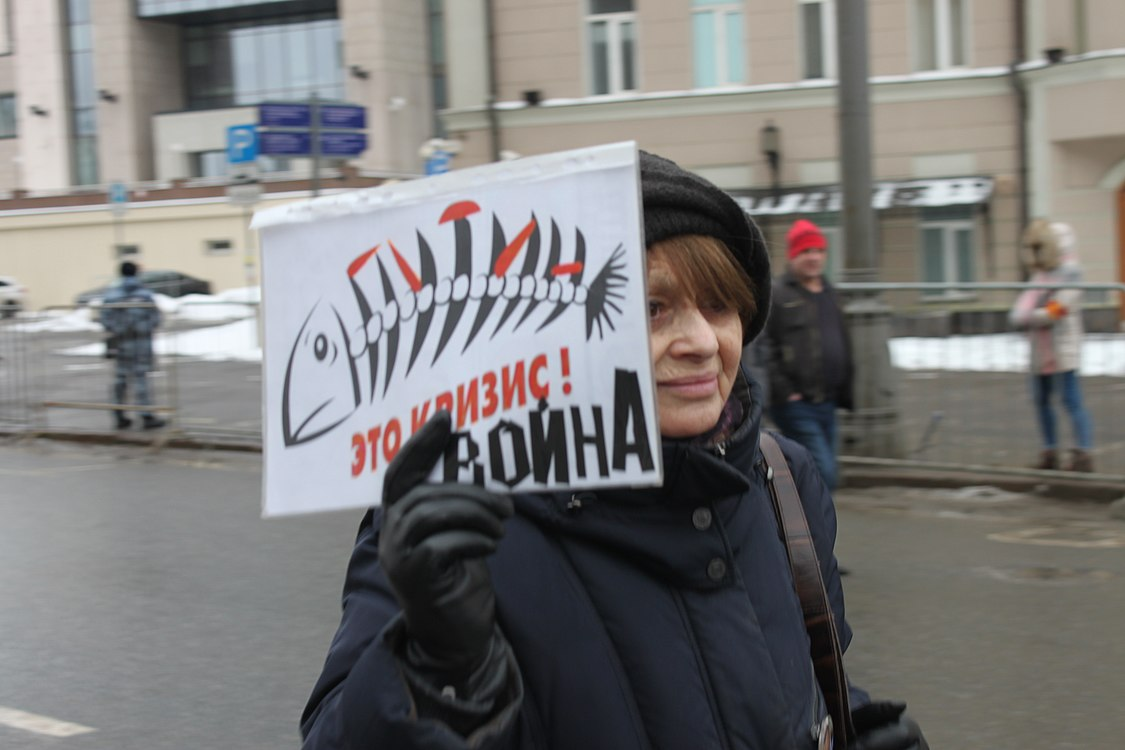 March in memory of Boris Nemtsov in Moscow (2019-02-24) 230.jpg