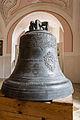 Maria Langegg Klosterkirche Glocke 01.JPG