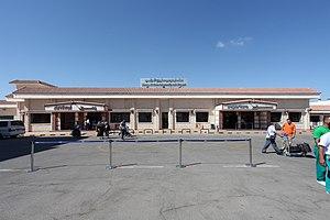 Marsa Matruh International Airport - Image: Marsa Matruh Intl Airport