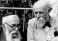 Martin Buber and Rabbi Binyamin.jpg