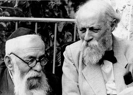 Martin Buber and Rabbi Binyamin in Palestine (1920-30) Martin Buber and Rabbi Binyamin.jpg