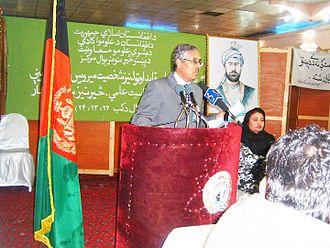 Massoud Nawabi - Massoud Nawabi while delivering speech in Mir Wais Hotak's Conference, 2007