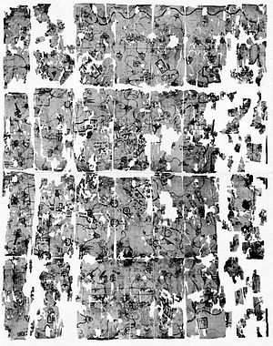 Triệu dynasty - Image: Mawangdui Military Map