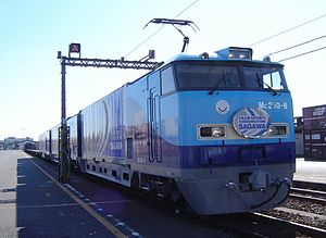 Blue Ribbon Award (railway) - 2005 Blue Ribbon Award winner, JR Freight M250 series Super Rail Cargo EMU carrying commemorative Blue Ribbon Award sticker, 2005