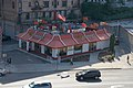 McDonald's at the Broadway and W 125th St intersection, Manhattan.jpg