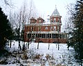 McVicar Manor Thunder Bay.jpg