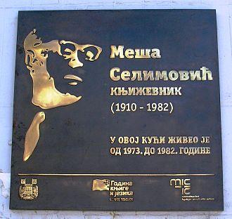 Meša Selimović - Plaque at his former home in Belgrade