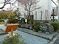 Meisuihyakusen uchinuki.jpg