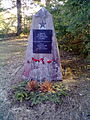 Memorial stone in Cemetery of Soviet POW's Vallitunsaari.jpg
