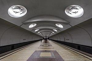 Altufyevo (Moscow Metro) - Image: Metro MSK Line 9 Altufyevo