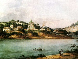 Mezhyhirya Monastery - The Mezhyhirya Monastery, located on the right bank of the Dnieper. Fyodor Solntsev, 1843.
