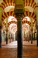 Mezquita Catedral - Cordoba, Spain (11174739485).jpg