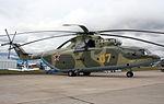 Mi-26 (2).jpg