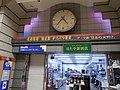 Mid-Chaya Karakuri Clock in Honmachi Shopping Arcade.jpg