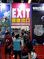 Mighty Media booth exit, Comic Exhibition 20170813.jpg