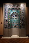 Mihrab (prayer niche), Iran or Central Asia, late 15th or 16th century, glazed ceramic tile - Cincinnati Art Museum - DSC03262.JPG