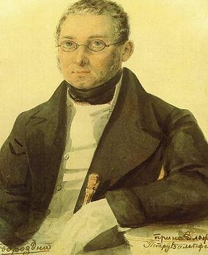 Zagoskin, Mijail Nikolaevich