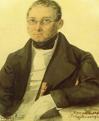 Mikhail Zagoskin - Image: Mikhail Nikolayevich Zagoskin