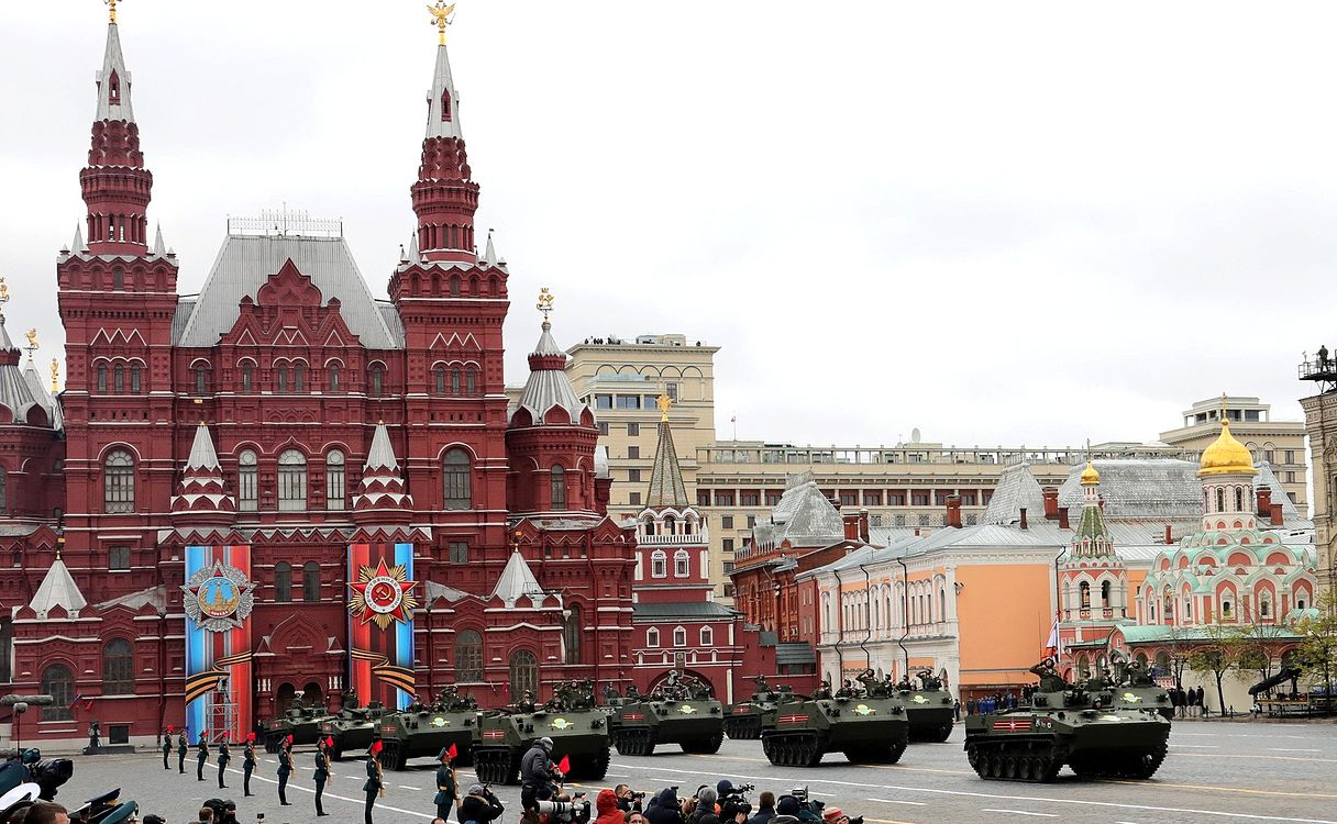 Military parade on Red Square 2017-05-09 043.jpg