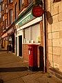 Millport, postbox No. KA28 1111, Guildford Street - geograph.org.uk - 1539792.jpg