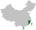 Min in China.png