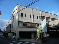Minamiosumi Town Office Sata Branch.JPG