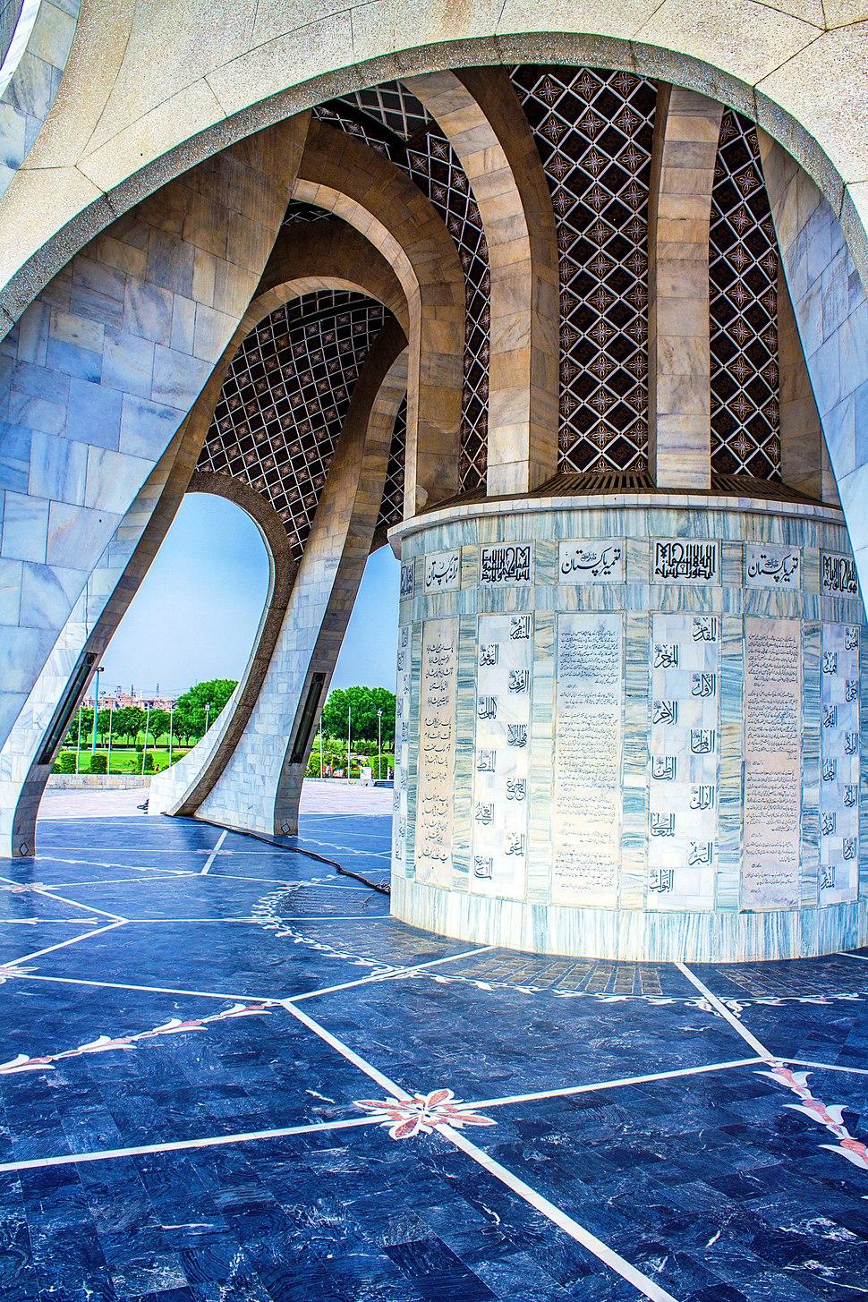 Minar-e-Pakistan Ground Level